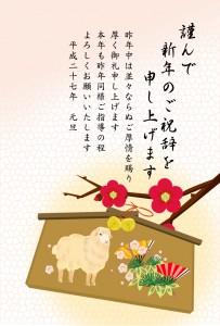 wafu6_1